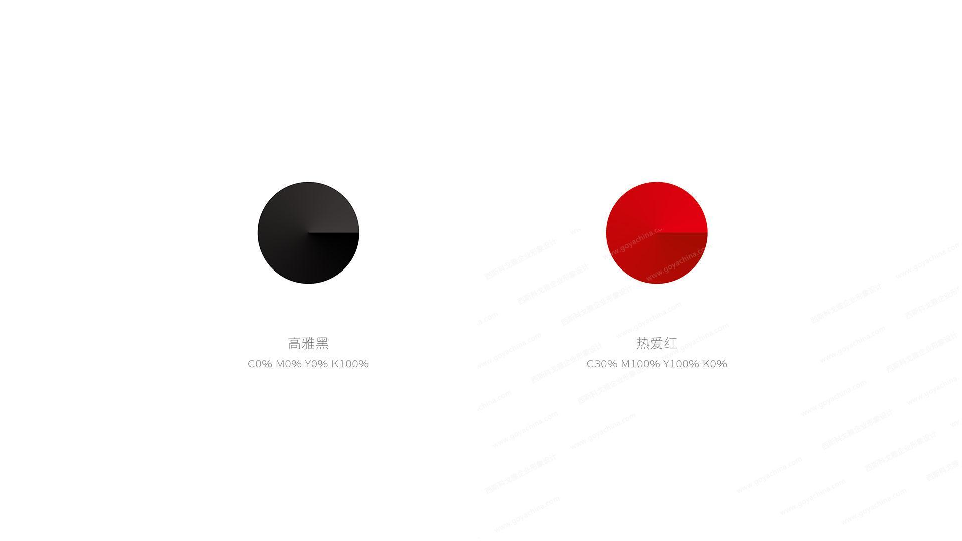 润鸿艺体logo案例整理-07.jpg